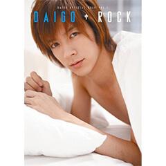 DAIGO「DAIGO ROCK」