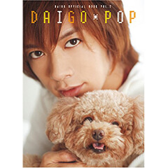 DAIGO「DAIGO POP」