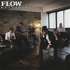 FLOW「旅立ちグラフティ」(CDジャケット)