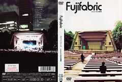 フジファブリック「Live at 日比谷野音」(DVDジャケット)