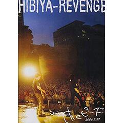 Theピーズ「HIBIYA-REVENGE」(DVDジャケット)