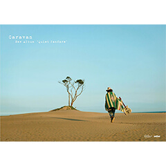 Caravan「Quiet Fanfare -Analog Edition-」(アナログ盤ジャケット)