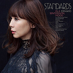 土岐麻子「STANDARDS in a sentimental mood」(CDジャケット)