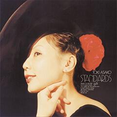 土岐麻子「STANDARDS gift」(CDジャケット)