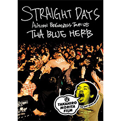 THA BLUE HERB「STRAIGHT DAYS」(DVDジャケット)