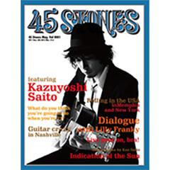 斉藤和義 LIVE TOUR 2011-2012「45 STONES」(パンフレット)
